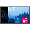 Newline NT85 - 85inch UHD foto