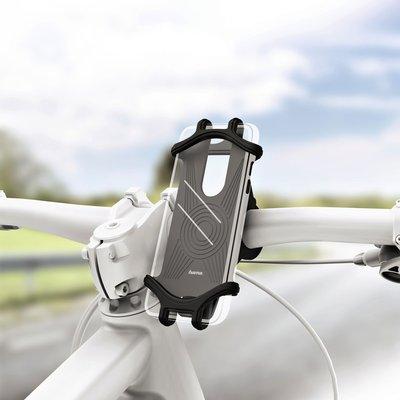 Smartphonehouder Hama fiets universeel zwart