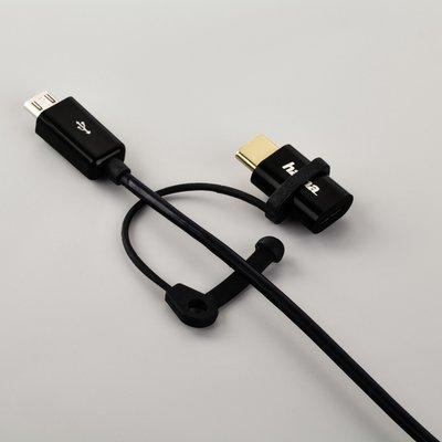 Adapter Hama 2.0 USB Micro naar USB-C