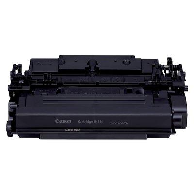 Tonercartridge Canon 041H zwart