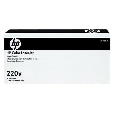 Fuser HP CB458A 220V 150K