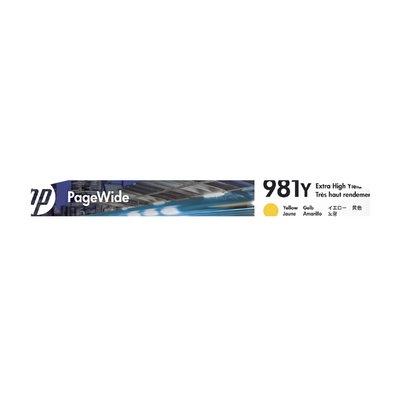 Inktcartridge HP L0R15A 981Y geel EHC